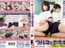 NFDM-426 - 女学生的运动裤和大腿~稍微有点女汉子风味~ - 女子校生のブルマと太もも  ...