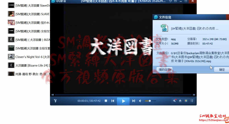 大洋图书-视频2_副本.jpg