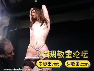 """暗影奴隶""SM - Banana_Full-视频截图4"