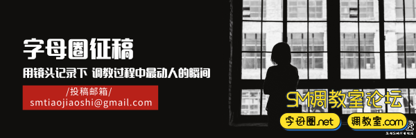 SM调教所论坛征稿.png