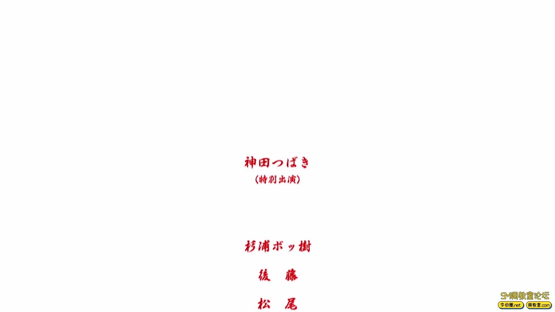 [Dogma合集] - NTJ-004 - 穴奴隷介護士 樹花凜-视频截图8