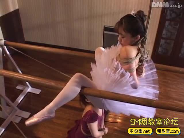 VS-769 - 第一集 - 暴虐的女芭蕾舞演员 - 暴虐のレッスン 生贄バレリーナSM调教所论坛VIP[SM精品片源每日更新]VS-769-视频截图8