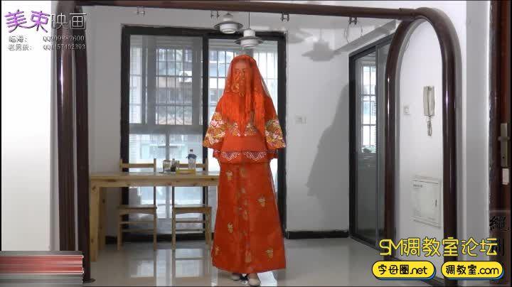 美丽的新娘 中式礼服-视频截图1