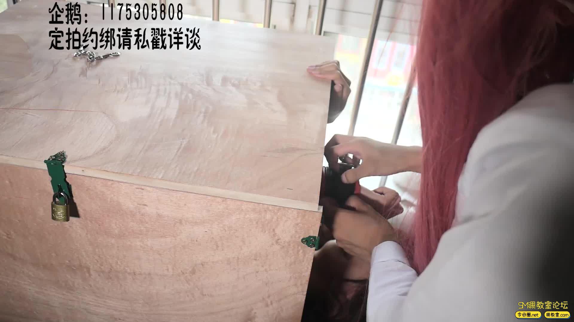 【莉雅的紧缚实验】拘束箱初次登场 五河琴里X绊爱 COSPLAY-视频截图1