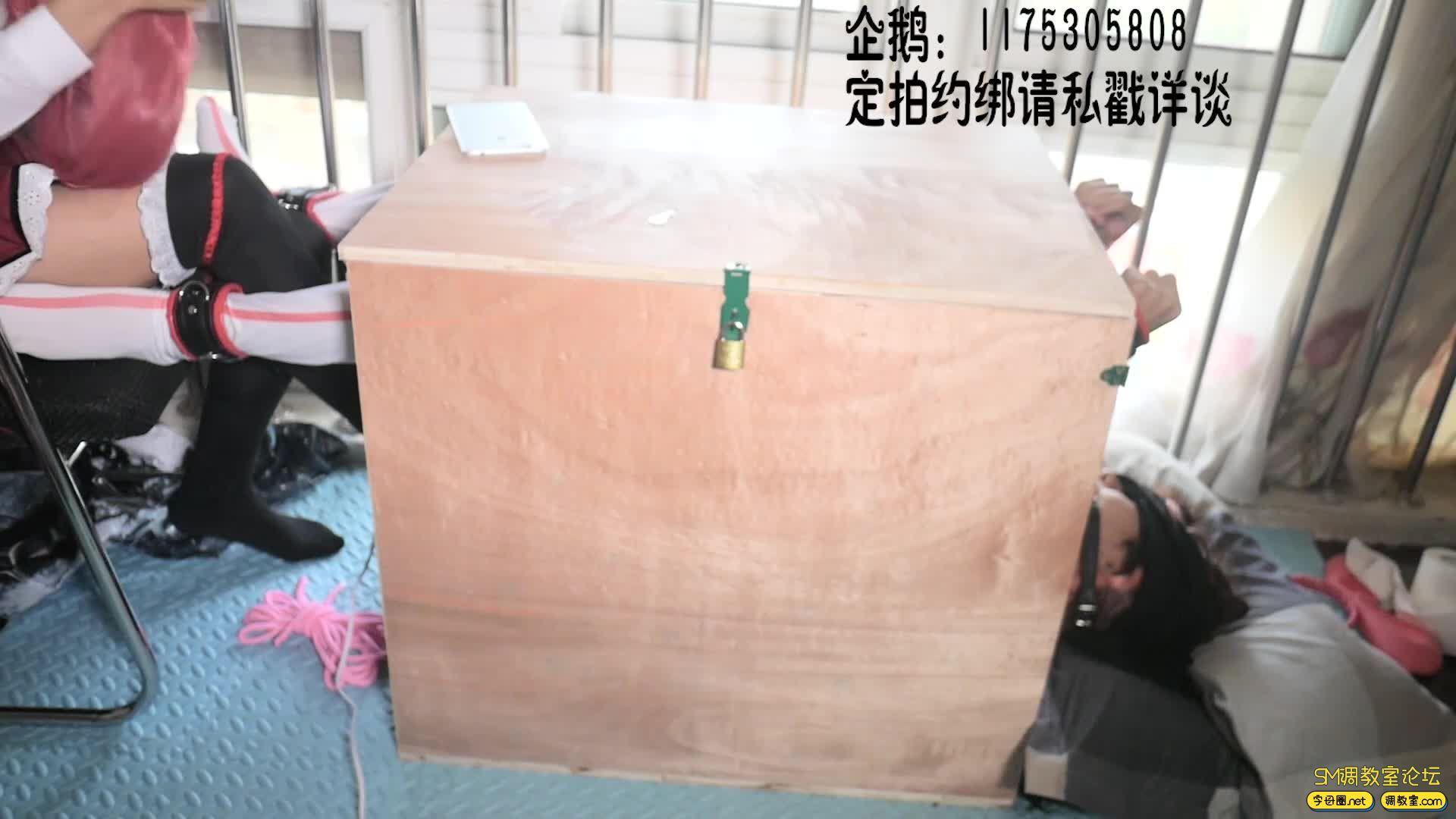 【莉雅的紧缚实验】拘束箱初次登场 五河琴里X绊爱 COSPLAY-视频截图8