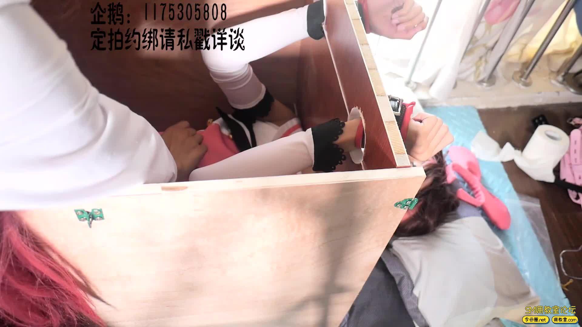 【莉雅的紧缚实验】拘束箱初次登场 五河琴里X绊爱 COSPLAY-视频截图2