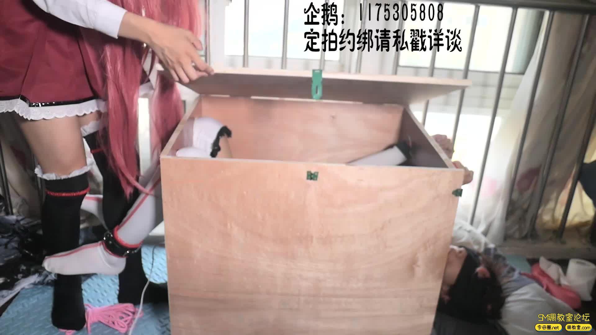 【莉雅的紧缚实验】拘束箱初次登场 五河琴里X绊爱 COSPLAY-视频截图7