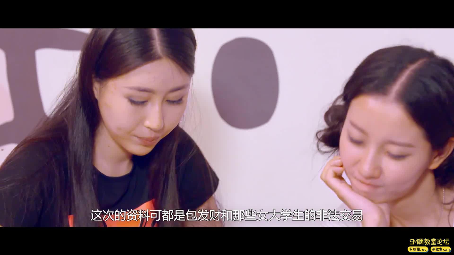 《桃色复仇》完整正片-视频截图5