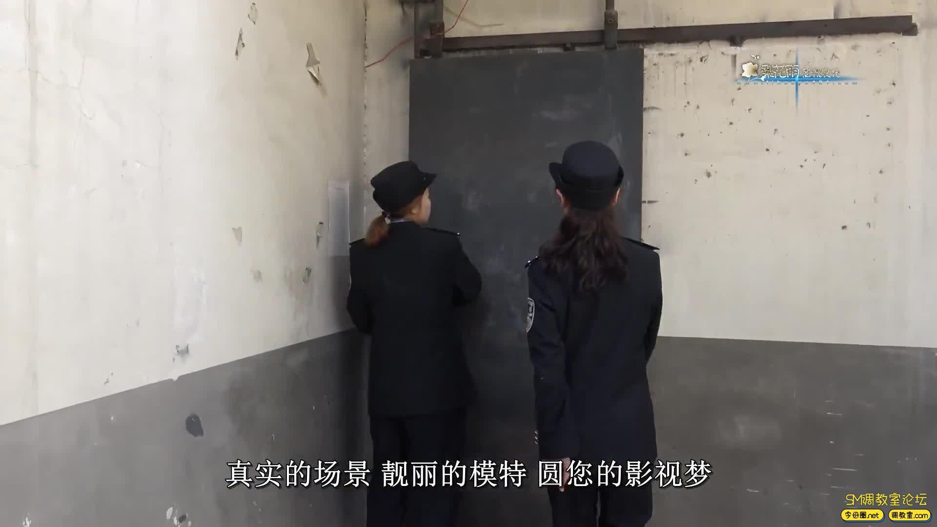 梨花雨_女魔术师体验记 完整版 囚犯体验-视频截图5