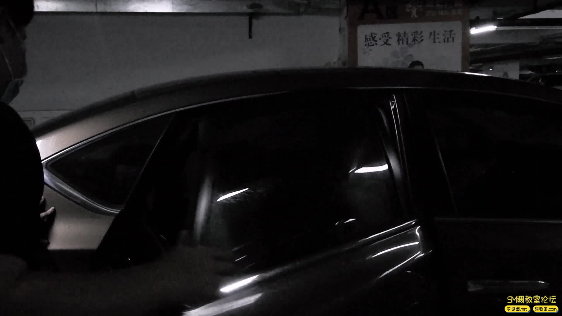 小驴原创_波动世界 第一单元-视频截图7